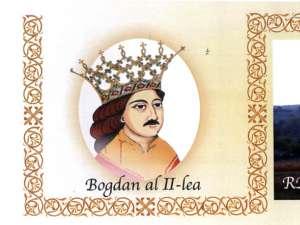 Comemorare Bogdan II