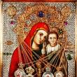 """Icoana făcătoare de minuni a Maicii Domnului """"Plângătoarea"""", de la Mănăstirea Boian"""
