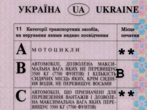 Sucevean prins cu permis ucrainean cumpărat cu 800 de euro